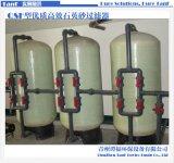 廠家直銷譚福環保QSF型高效優質石英砂過濾器 玻璃鋼砂濾罐