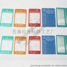 钢材标牌、钢材吊牌、钢材铭牌 钢铁标牌 钢材铝标牌