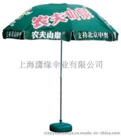 户外遮阳伞 户外大型广告伞订制工厂