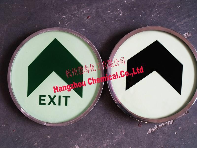 安全出口标志,夜光钢化玻璃地贴,应急逃生标志
