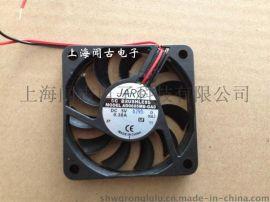 ADDA直流风机60*60*10  AD0605MS-GA0(AD0605MB-GA0)小电源风扇