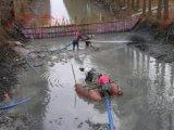 清淤工程队专业清理淤泥