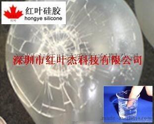 灯泡防爆专用胶/透明防爆材料 透明液体硅胶厂家