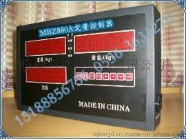 XK3192S水泥包装机仪表 干粉砂浆包装控制器 单嘴包装机控制器