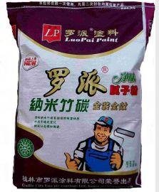 桂林腻子粉_桂林全生态环保净味腻子粉_**品牌腻子粉生产厂家