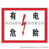 標識牌廠家生產各種材質交通標誌牌