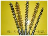 厂家生产直销电机清槽钢丝管道刷