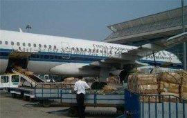 广州航空货运/国际空运/国际空运专线15018781871