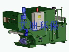 艾迪环保专业制造负压过滤机