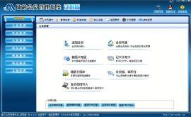 重庆会员积分管理软件简体中文单机版