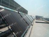 供應四季沐歌太陽能熱水工程,賓館、飯店、廠礦太陽能工程