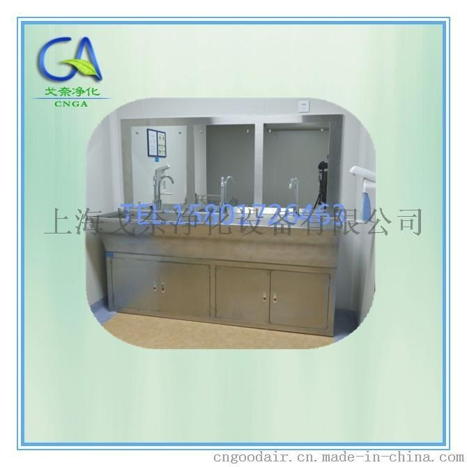 感應洗手池 304不鏽鋼洗手池 潔淨室洗手池