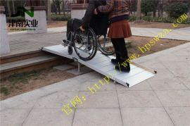 思陆XPB-BH230残疾人车用轮椅坡道