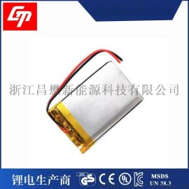 803450聚合物锂电池1300mah医疗器械锂电池3.7v充电锂电池