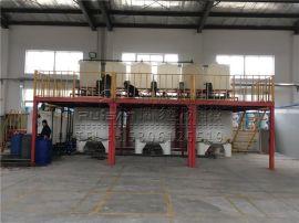江苏混凝土外加剂常温合成设备专业定制
