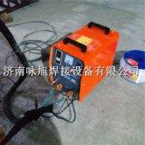 点焊机特点  一体式手动点焊机价格