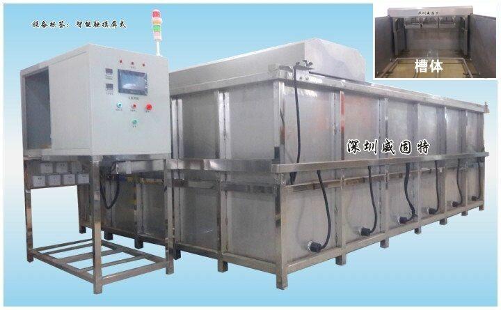 威固特厂家直销103FT空调机组专用超声波清洗机