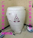 聖菲活瓷能量缸 自然蜜語活瓷能量薰缸