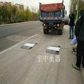 浙江杭州60吨携带方便汽车轮轴检测仪 带打印小票