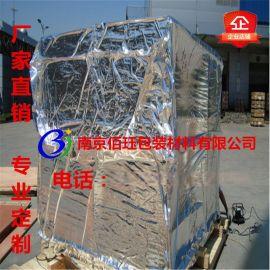 苏州大型包装铝箔袋抽真空立体铝箔袋防潮大型铝箔袋生产厂家