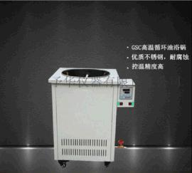 高温循环槽 固态继电器控制电路 使用寿命长