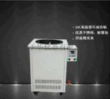 高溫迴圈槽 固態繼電器控制電路 使用壽命長