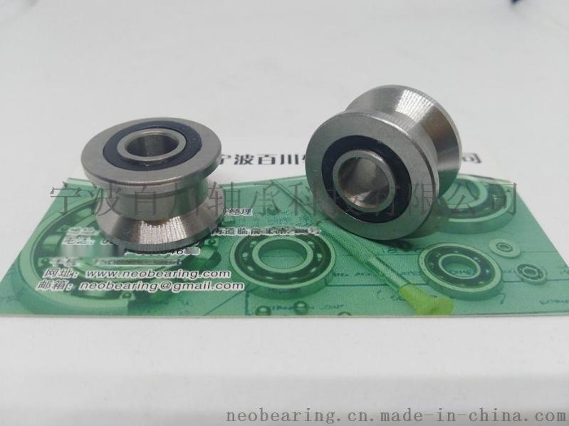 非标V形槽导轨滚轮轴承 8*22.5*13.5mm