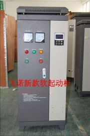 在线式软起动75KW软启动控制柜