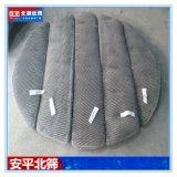 不锈钢316L丝网除沫器 脱 塔除雾器 安平县北筛丝网厂