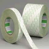 供應日東5000E揮發性物質含量低且極易剝離的無溶劑雙面膠帶,可加工成任意形狀規格