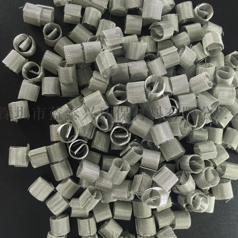 3mm不锈钢西塔环狄克松丝网填料实验室精馏专用