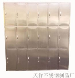 不锈钢18门更衣柜 医用 药厂