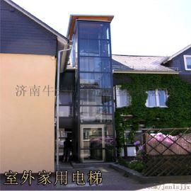河北石家**用室内室外小型液压升降电梯无障碍复式别墅升降平台简易家用梯