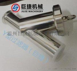 过滤器-Y型过滤器、卫生级快装Y型管道过滤器