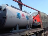 菏鍋燃氣熱水鍋爐WNS0.7-0.7-Q