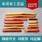 东洋木工艺 优质木拉手 木拉手 抽屉拉手