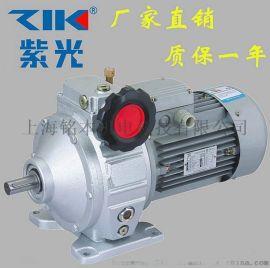 铝合金材质UDL005紫光牌无极变速机价格 销售紫光UDL005无极变速机厂家