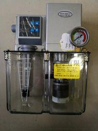 宁波三浪原厂直销DR系列电动油脂稀油润滑泵