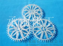 花环 塑料花环 脱硫塔塑料花环