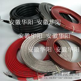 华阳牌自调控伴热电缆220V自限式电伴热带防爆阻燃