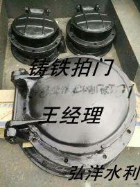 水泥管钢管铸铁管适用型800玻璃钢拍门