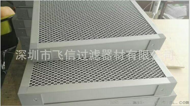 厂家供应板式不锈钢油烟过滤网