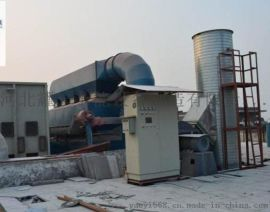 VOC催化燃烧废气处理装置多少钱