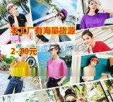 便宜女裝上衣夏季短袖時尚韓版女士T恤便宜服裝