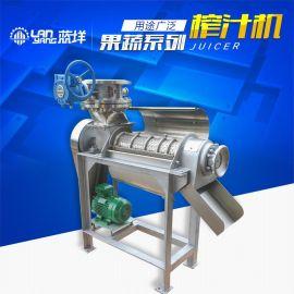 广州蓝垟 不锈钢榨汁机 蜂蜡油渣分离机 果蔬压榨机商用