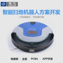 赛亿科技防撞防跌自动充电扫地机器人控制板PCB板开发