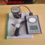 大氣採樣器的流量校準LB-2020型皁膜流量計