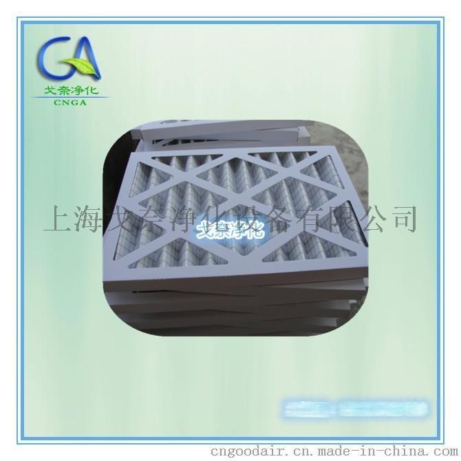 790*790*96mm艾默生机房精密空调过滤网