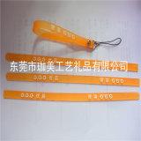 塑胶手机吊绳 卡通手机绳 广告手机挂绳