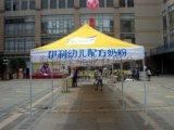 上海帳篷戶外遮雨蓬四腳擺攤大傘戶促銷摺疊帳篷定製